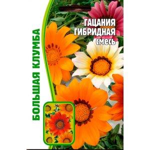 Семена Цветов ГАЦАНИЯ гибридная, смесь 17 сем.