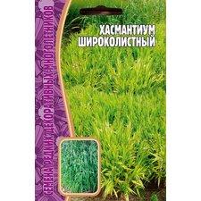 Семена Хасмантиум Широколистный, 25 сем.