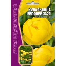 Семена Цветов Купальница Европейская, 30 сем.