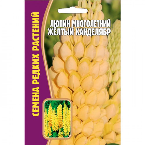 Семена Люпин многолетний Желтый канделябр, 17 сем.