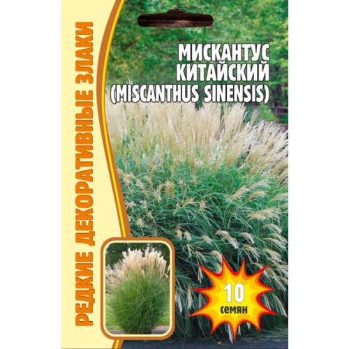 Семена Мискантус Китайский, 10 сем.
