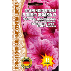 Семена цветов Петуния Многоцветковая F1 Celebrity Strawberry Ice, 15 драже
