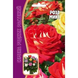 Семена Цветов Роза Микс, 10 сем.
