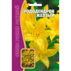 Семена цветов Рододендрон Желтый, 10 сем.