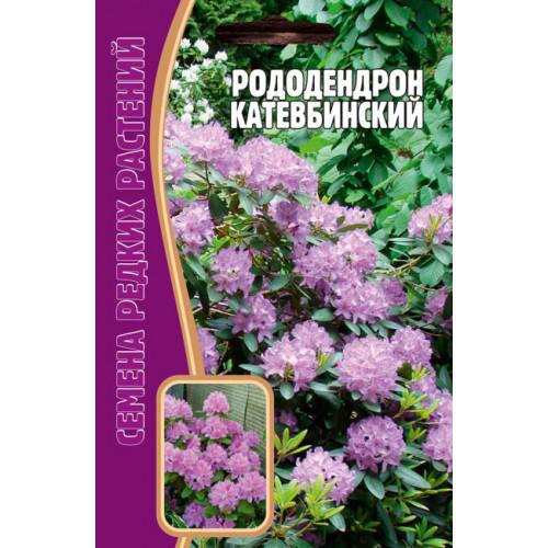 Cемена Цветов Рододендрон Катевбинский 10 сем.