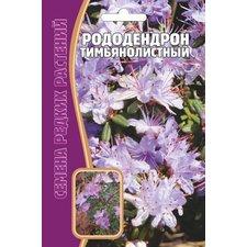 Семена цветов Рододендрон Тимьянолистный