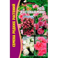 Семена Роза Кустовая микс, 12 сем.