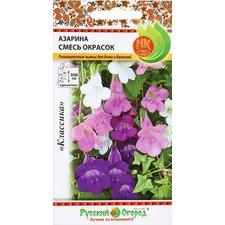 Семена цветов Азарина, смесь окрасок, 10 сем.