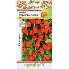 Семена цветов Ипомея Рубиновые огни, 0.5г