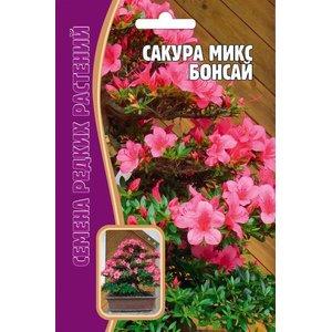 Семена Японский цветок Сакура Микс Бонсай