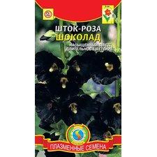 Семена цветов шток-роза Шоколад, 10 сем.