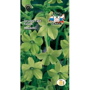 Семена Душистый Табак Нюанс (зеленый), 0.1г