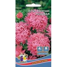 Семена цветов Астра букетная Розовая, 0.25