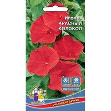 Семена цветов Ипомея Красный колокол, 0.5г