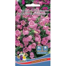 Семена цветов Колокольчик средний Розовый фламинго, 0.05г