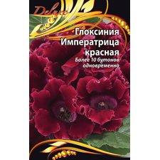 Семена цветов Глоксиния Императрица красная, 5 сем.