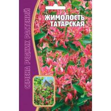 Семена цветов Жимолость Татарская, 15 сем.