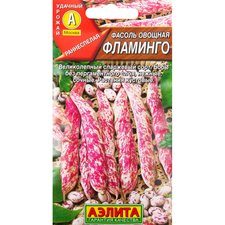 Семена Фасоль овощная Фламинго, 5г