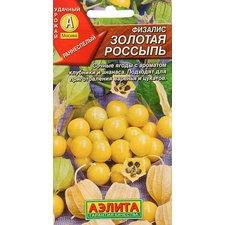 Семена Физалис Золотая россыпь, 0.2 г