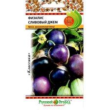Семена Физалис Сливовый джем, 30 сем.
