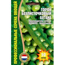 Семена Горох Безлисточковый Бутана, 50 сем.