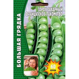 Семена горох сахарный Французское лакомство, 60 сем.