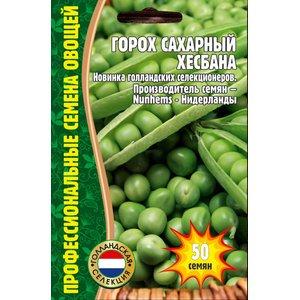 Семена Горох Сахарный Хесбана, 50 сем.
