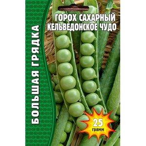 Семена горох сахарный Кельведонское Чудо, 25г