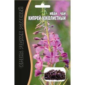 Семена Иван - чай Кипрей узколистный