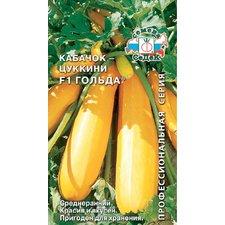Семена Кабачок Гольда F1, 1.5г