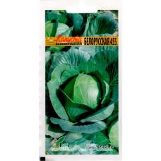Семена Капуста белокочанная Белорусская 455, 175 сем.