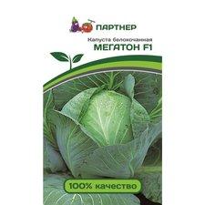 Семена капуста белокочанная Партнер Мегатон F1, 10 сем.