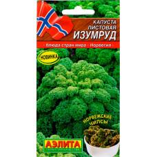 Семена Капуста Листовая Изумруд, 0.5 гр