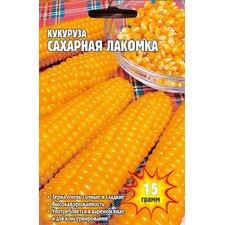 Семена Кукуруза Сахарная лакомка,15гр.