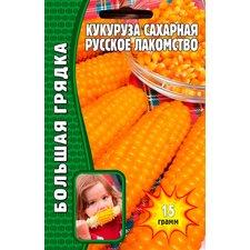 Семена Кукуруза Сахарная Русское лакомство, 15 гр.