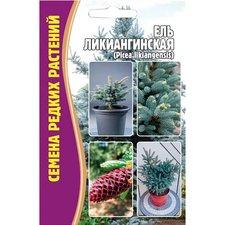 Семена Ель Ликиангинская, 15 сем.