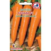 Семена Морковь Канада F1 (УД) (гелевое драже)