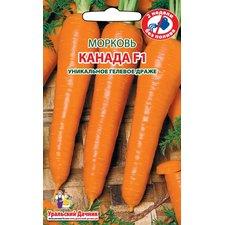 Семена Морковь Канада F1 (гелевое драже)
