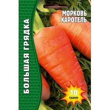 Семена Морковь Каротель, 10г