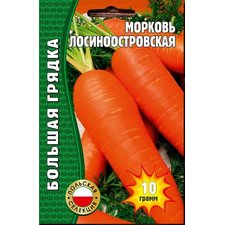 Семена Морковь Лосиноостровская, 10г.