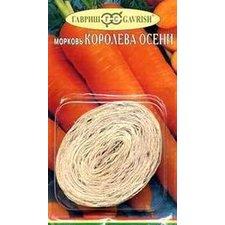 Семена Морковь на ленте Королева осени, 8 м