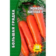 Семена Морковь Нантская 4, 10г