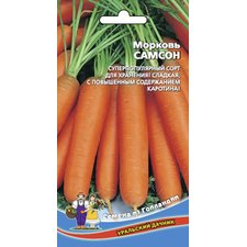 Семена Морковь Самсон (УД)