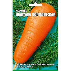 Семена Морковь Шантанэ Королевская, 10г