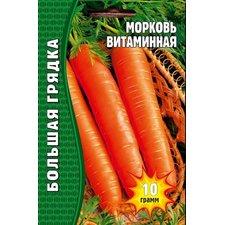 Семена морковь Витаминная, 10г