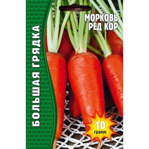 Семена Морковь Ред кор, 10 гр