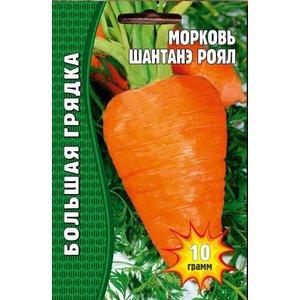 Семена морковь Шантанэ Роял, 10гр