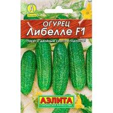 Семена Огурец ЛИБЕЛЛЕ F1, 0.3г