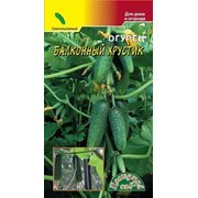 Семена Огурец Балконный хрустик F1, 0,3г