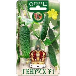 Семена Огурец Генрих F1, 8 сем.